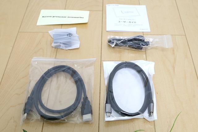 Lepow z1(Lepowz1)の付属品は電源アダプタ、電源ケーブル、hdmiケーブル、usb-cケーブル。その他、画面用のフィルムとクリーナー、説明書が付属します。