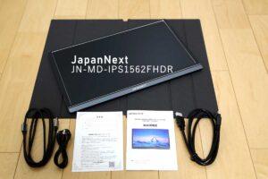 JN-MD-IPS1562FHDR同梱品