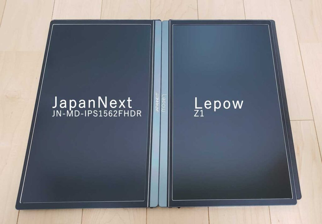 JN-MD-IPS1562FHDRとLepow Z1比較-正面