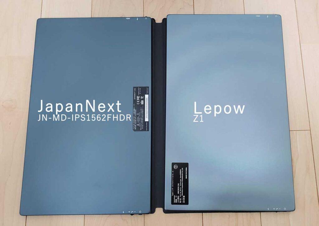 JN-MD-IPS1562FHDRとLepow Z1比較-背面