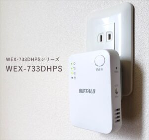 wex-733hdps