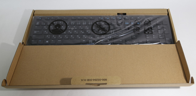 dell wired キーボード kb216 ブラック 内箱