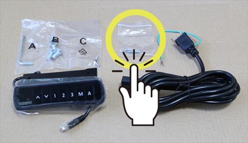 コントロールパネルの取り付けは、長いネジを使う