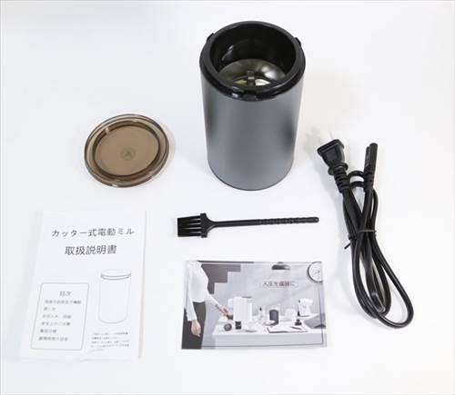 同梱品一式|安い電動コーヒーミル「150C」OYUNKEY製