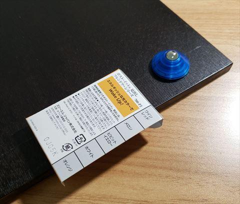 両面テープで箱ごと貼り付ける