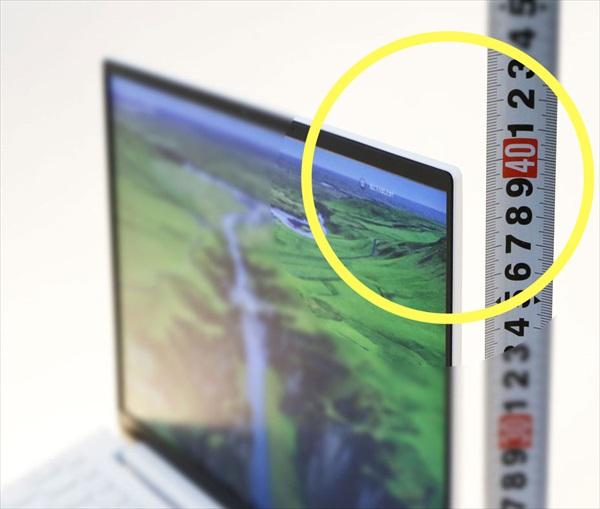 ノートパソコンスタンド使用したモニター上端の高さは約40センチ